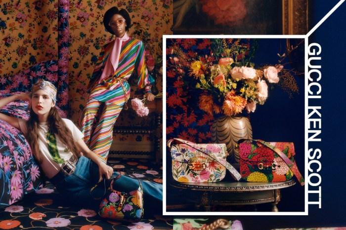 屬於春天的絢麗浪漫:聯乘著名布料設計大師,Gucci Ken Scott 別注系列矚目登場!