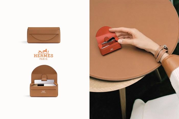 輕奢價入手 Hermès:優雅的隨身補妝盒,還貼心附上鏡子!