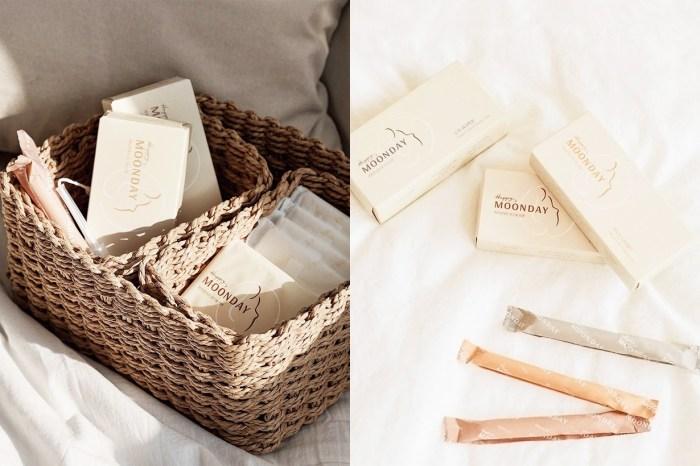 親膚、防漏、舒適:韓國這個品牌的衛生用品,讓女生們一用過就回不了頭!
