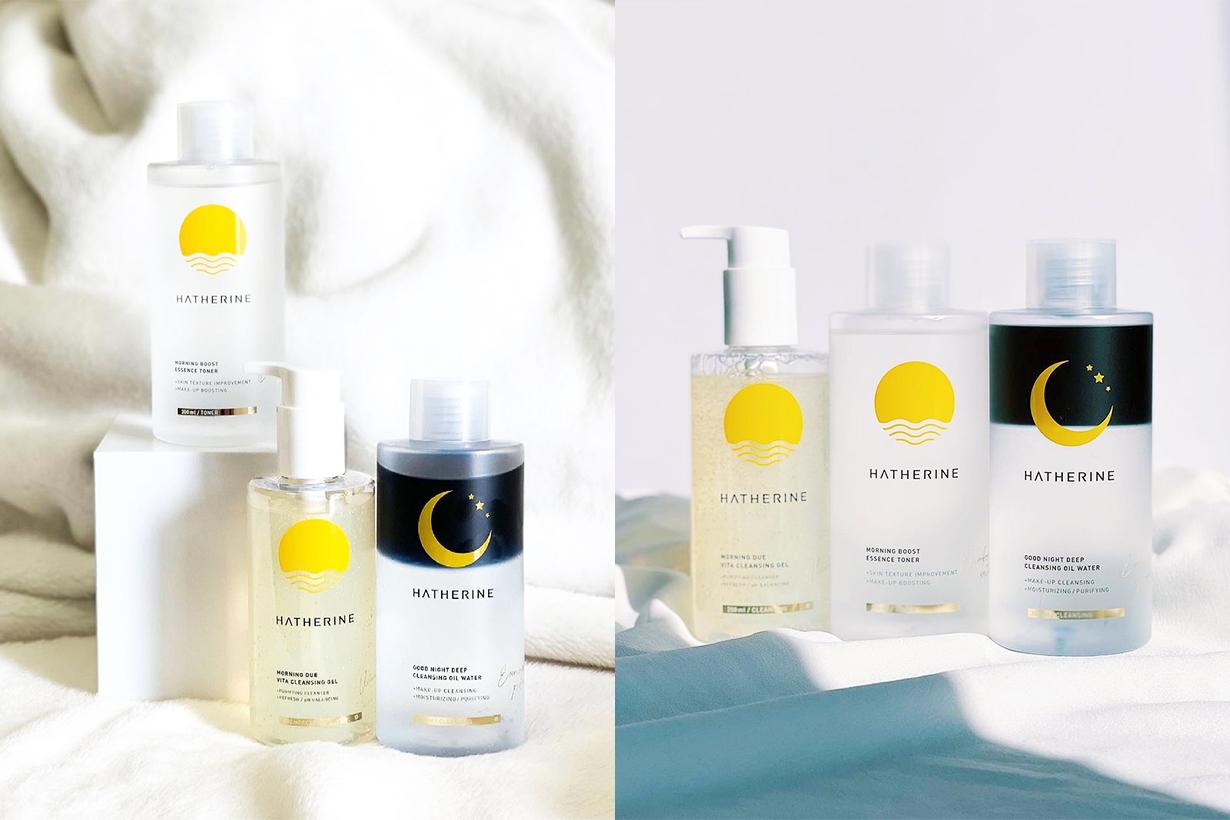 Hatherine Good Night Deep Cleansing Oil Water Makeup Remover Makeup Cleanser korean skincare