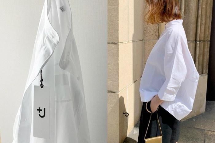 UNIQLO +J 黑馬單品:看似普通的襯衫,讓 20+ 到 40+ 女生都買單!