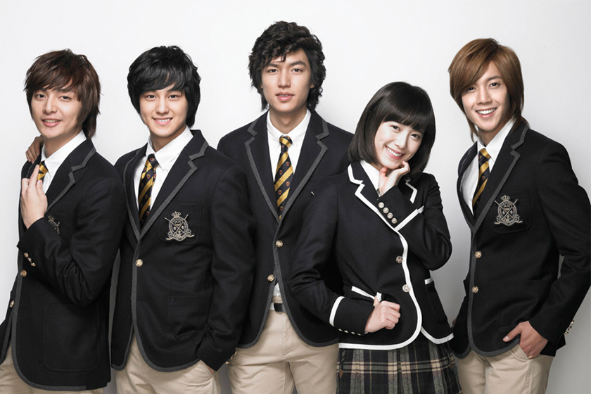 korean drama Boys Over Flowers Koo Hye‑sun salary