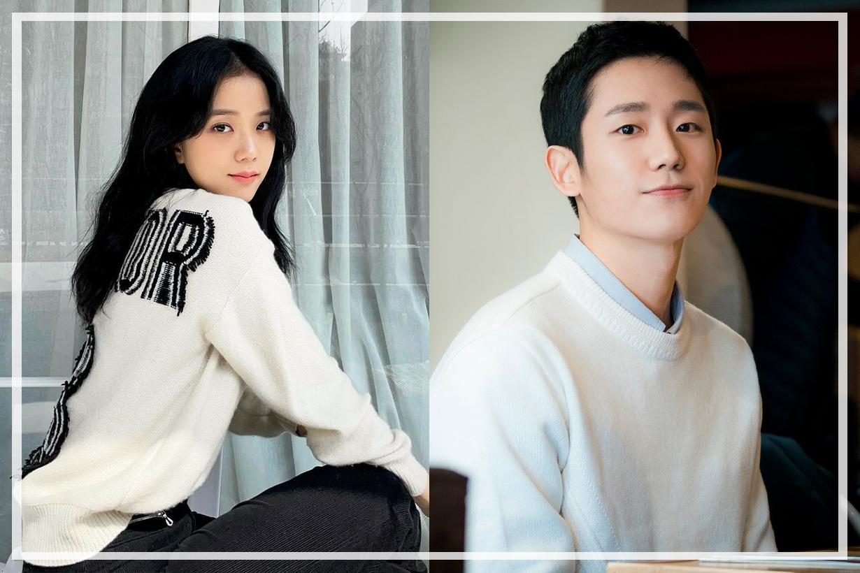 BLACKPINK Jisoo Jung Hae In Snowdrop JTBC Sky Castle Yoon Se Ah Kim Hae Yoon Yoo In Na 1987 Democracy Movement June Struggle Yoo Hyun Mi Jo Hyun Tak SBS Joseon Exorcist