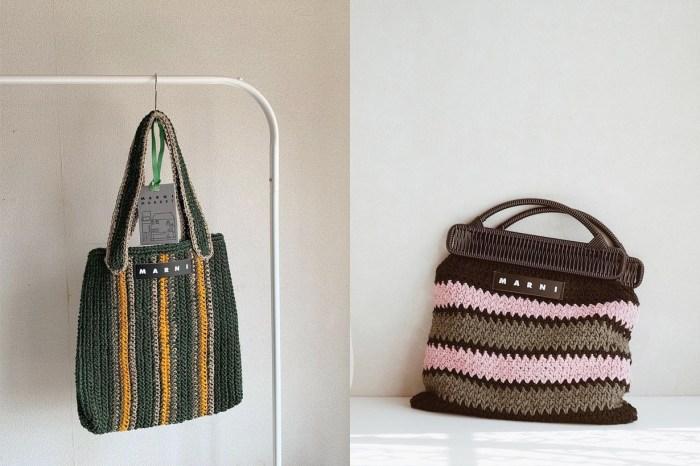 最好入手的名牌手袋:Marni Market Bag 新成員,完美的夏日款!