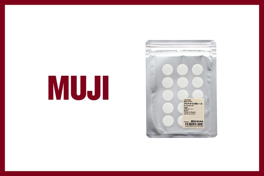 muji Mask Sticker for Essential Oil