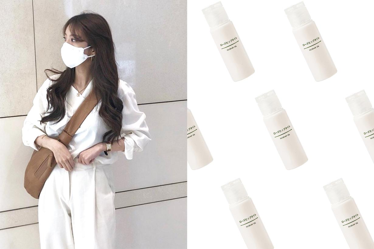 Muji Rosehip Oil Skincare Anti aging whitening acne scars moisturizing glowing japanese skincare