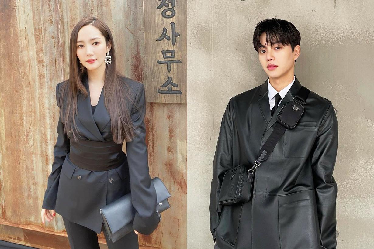 Park Min Young Song Kang JTBC Cruel Story of Office Romance Korean drama Office romance korean idols celebrities actors actresses