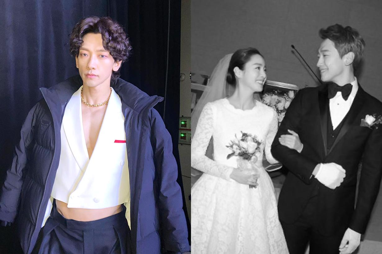 Rain Jung Ji Hoon Kim Tae Hee Celebrities Couples Married love story first impression korean idols celebrities singers actors actresses