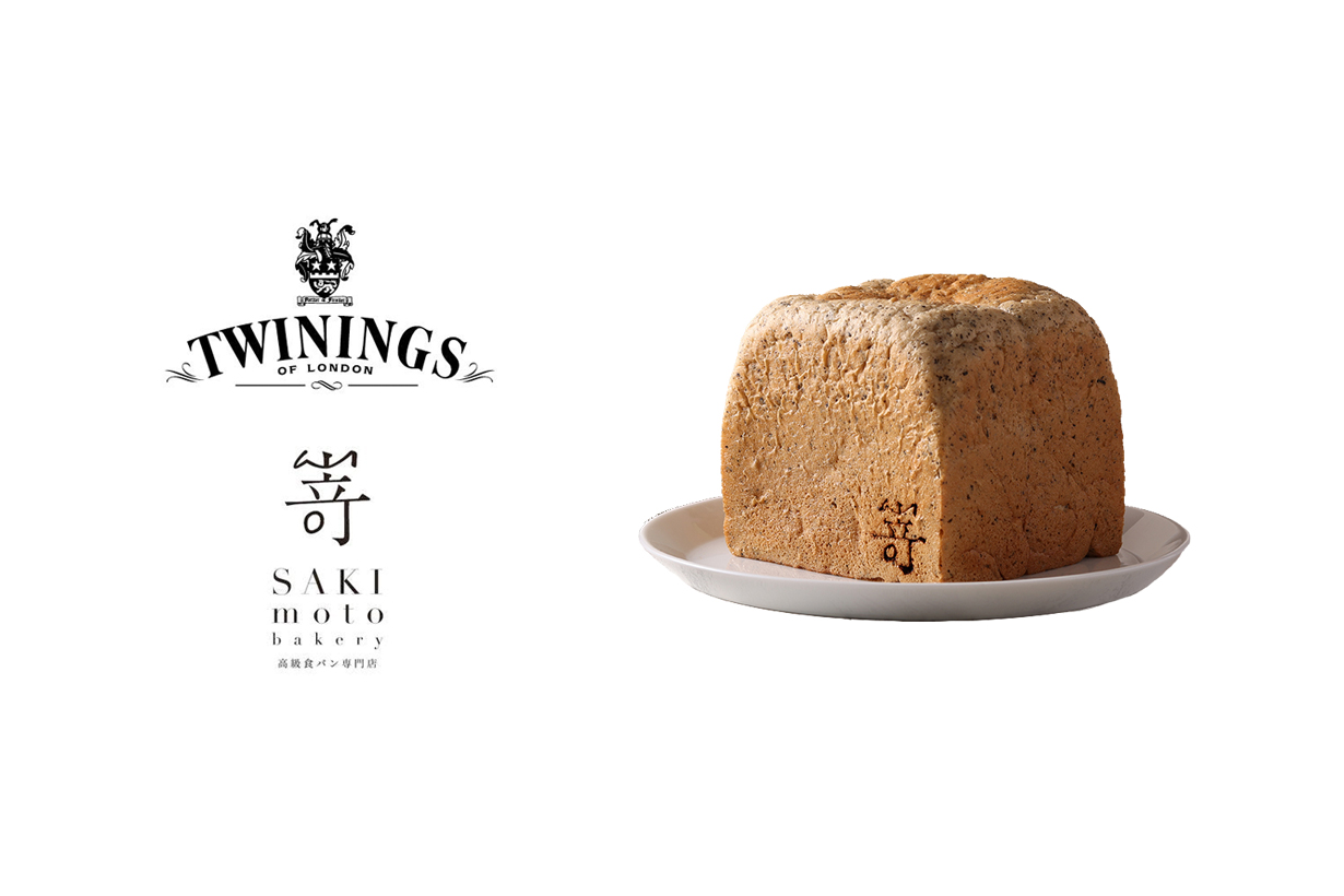 SAKImoto bakery twinings limited taipei 101 flavor when where buy