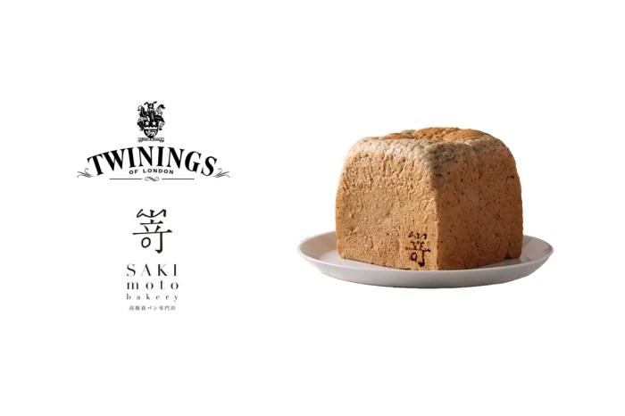 韻香繚繞:將茶葉細磨進麵糰,SAKImoto Bakery 伯爵茶生吐司準備開賣!