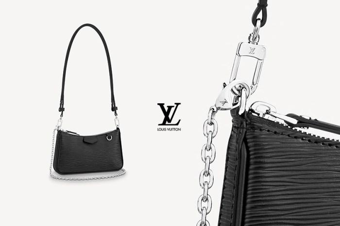 Multi Pochette 接班人?Louis Vuitton 全新款鏈條包,低調的很優雅!
