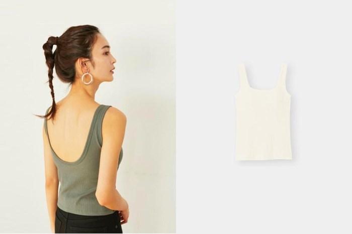 搶著囤色:GU 方領 Bra Top,不只讓鎖骨更性感還很修飾肩寬!