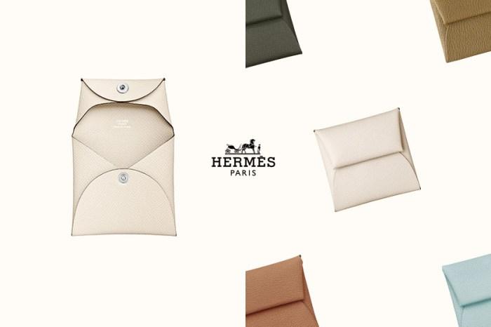 兩千初港幣:Hermès 小而美入門款,19 色極簡零錢包誰能抗拒?
