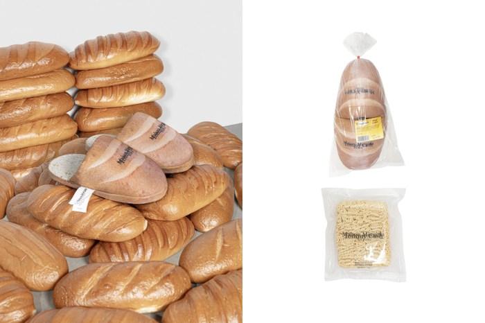 麵包拖鞋、泡麵… 因為他,Maison Margiela 推出搞怪生活用品!