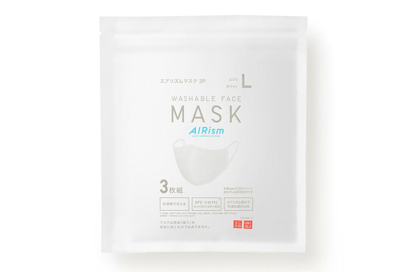 uniqlo face mask airism blue brown navy