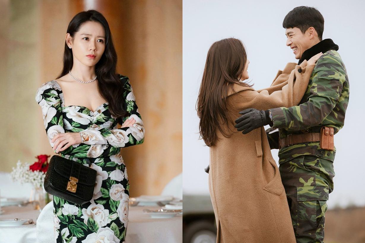 Son Ye Jin Hyun Bin Celebrities Couples Dating Relationship korean idols celebrities actors actresses