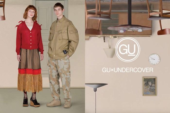 預備開搶:GU 驚喜聯名 UNDERCOVER 引起熱議,還加入了一位特別來賓!