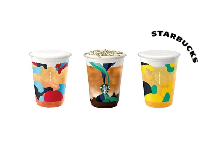 品嚐初夏的氣息:Starbucks 新推出的水果青茶+甜點已經讓人迫不急待!