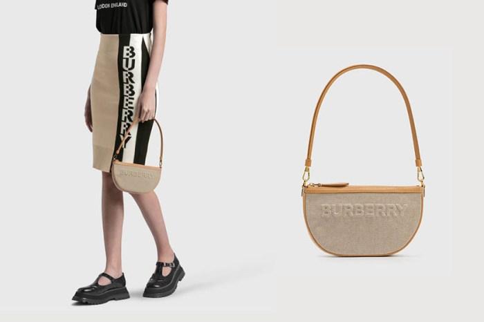 為穿搭注入淡雅氣息:Burberry 這款百搭的遺珠手袋,必須先放入購物車了!