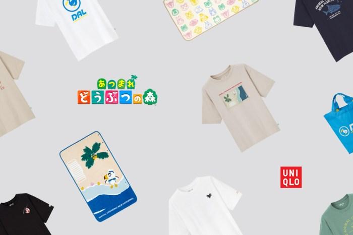 靈感來自島上的生活點滴:Uniqlo UT 聯名「動物森友會」帶來療癒的服飾與配件系列!