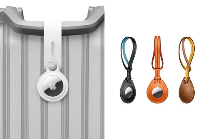 時髦配件:Hermès 為 Apple 發表會剛剛登場的 AirTag 推出三種款式皮革吊環!