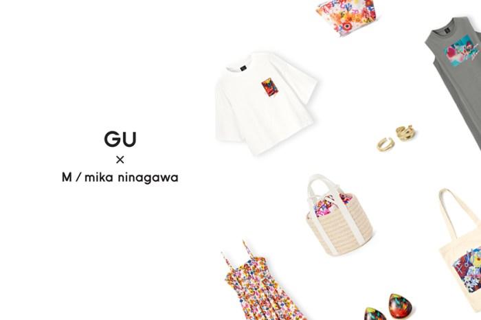 合作單品搶先看!GU 與蜷川實花主理品牌 M / mika ninagawa 推出聯名!