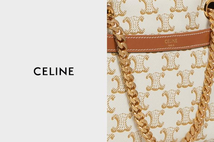 CELINE 遺珠之美:剛剛好的金鍊信差包,恰如其分的時髦幹練!
