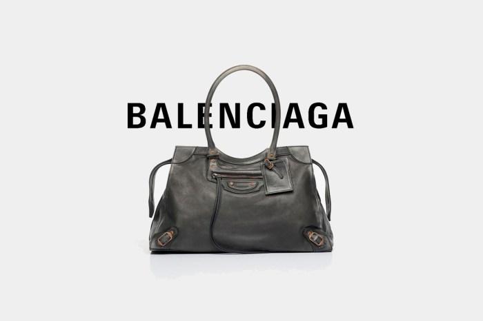 生鏽了更好看?Balenciaga 的新款「舊手袋」機車包!