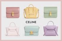 讓女生心動的粉嫰感,今個春夏 Celine 為經典手袋抹上清新粉色調!