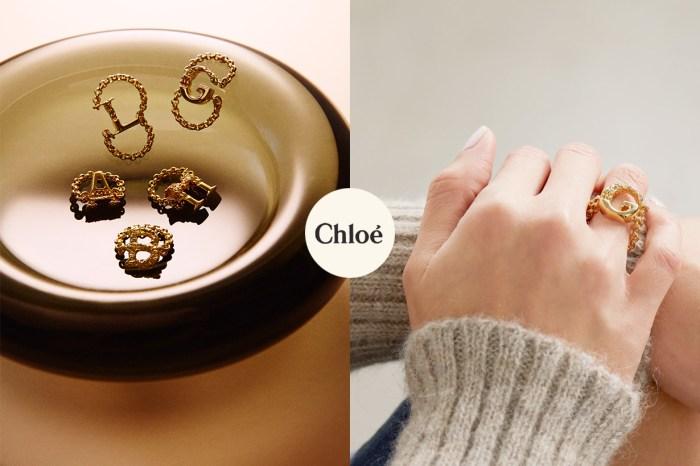 把戒圈變成環鏈:Chloé 字母鏈戒,完全是天生缺貨相!