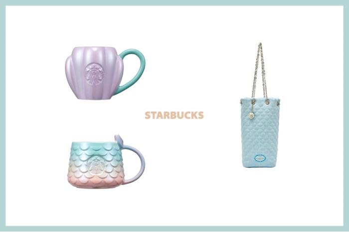 韓國星巴克超燒新品:除了杯款,還有神似 Chanel 手袋的水壺袋!