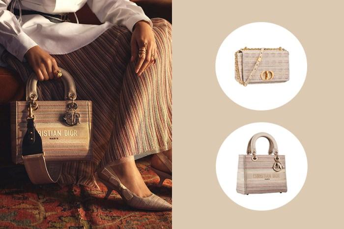 如落日彩霞:Dior 悄悄將經典手袋,換上了優雅耐看的全新色調!