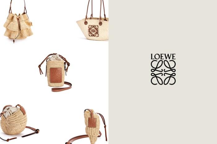 若膩了大眾款,發現 LOEWE 隱藏的全新獨特美手袋!