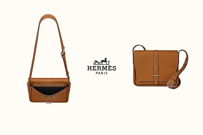 另一半搶著揹:Hermès 知性美手袋,被列入上班族願望清單!