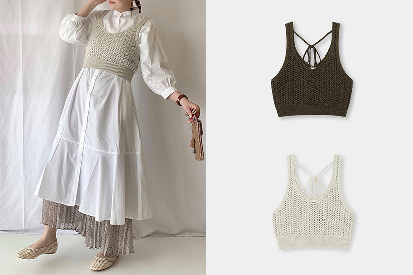 GU knitted vest 2021ss