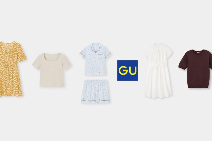 小資女生攻略:台灣 GU 網店五週年,要入手的超優惠單品!