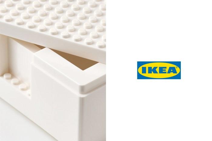 就在明天:終於等到台灣開賣,筆記下 IKEA x LEGO 限購規則!