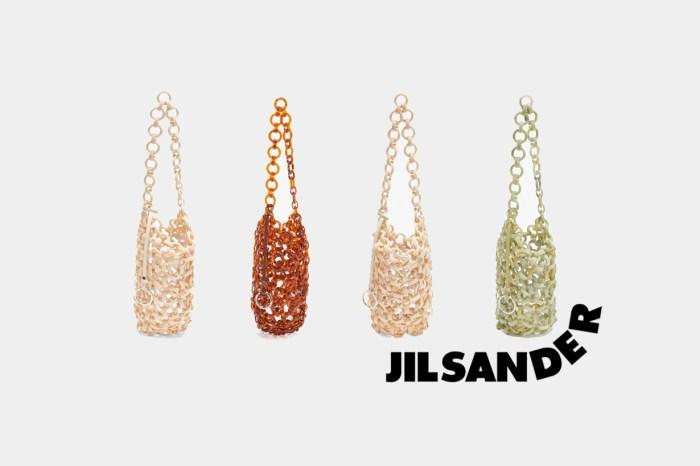 又輕又可愛:Jil Sander 編織手袋,可能是下一枚 Tangle Bag!