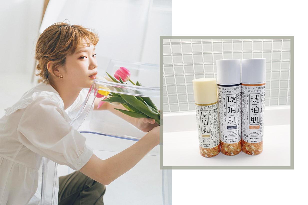 Kohaku hada Toner Amber Skin Toner Japanese Skincare Trending