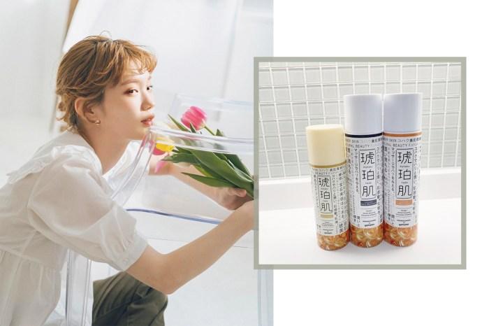 充滿話題性的護膚品:日本女生都說這款琥珀肌化妝水是 25+ 女生的必備!