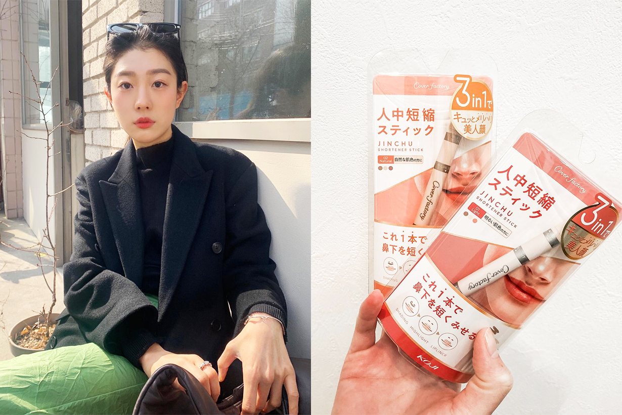 Philtrum shortening shading stick Koji Honpo Japanese Makeup Cosmetics Japanese Girls