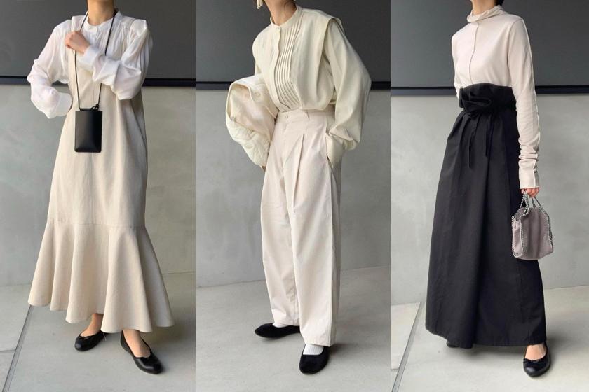 MUJI socks japanese fashion blogger