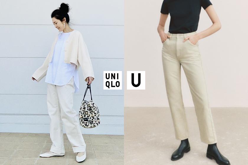 Uniqlo U straight high waist jeans