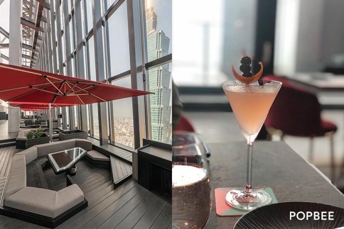 台北人私藏:CÉ LA VI 夢幻餐酒館,大城市的空中綠洲!