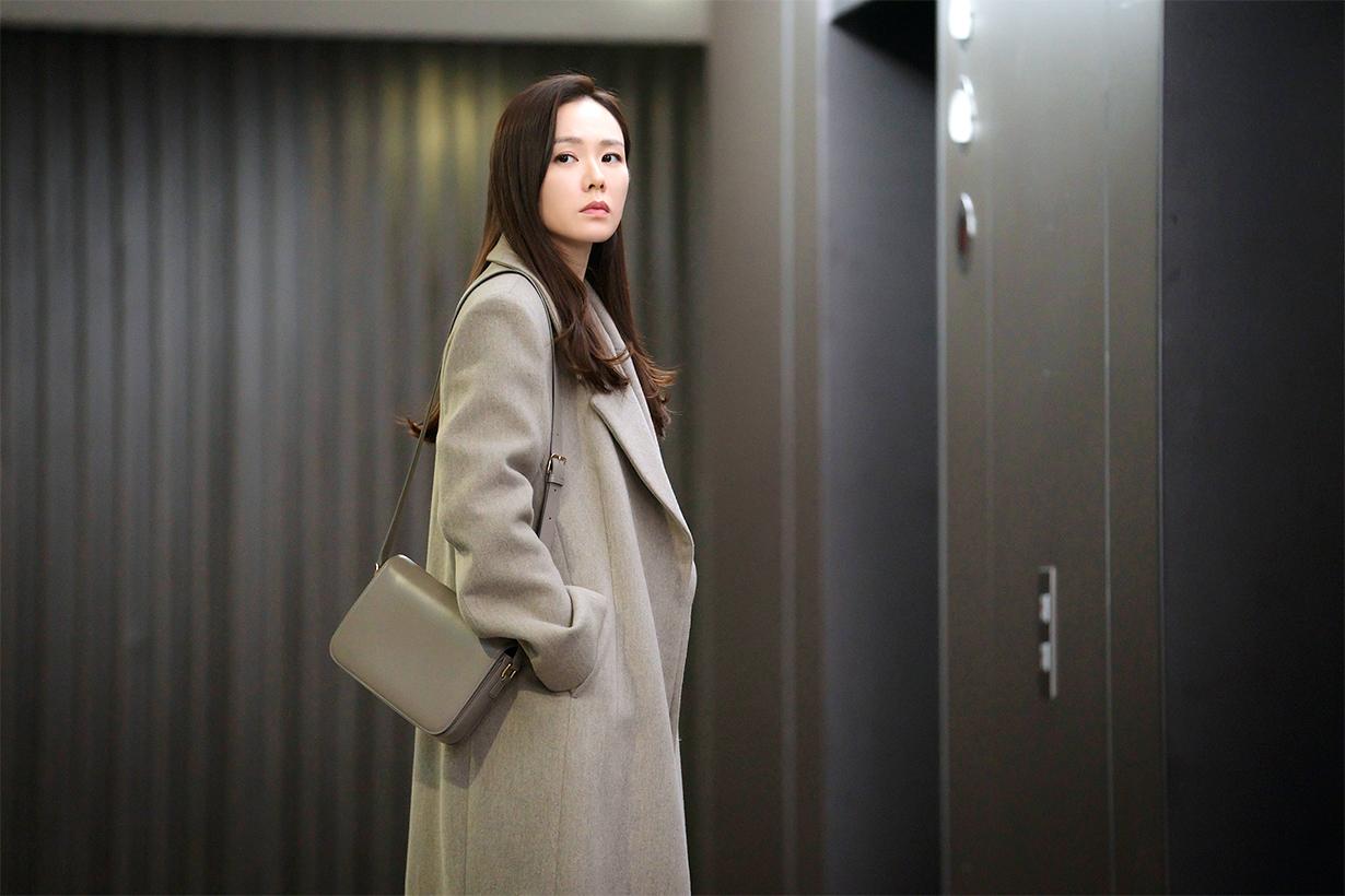 Son Ye Jin Korean Drama Comeback JTBC  Thirty-Nine Land Crashing on You Jeon Mi Do Hospital Playlist Korean idols celebrities actresses