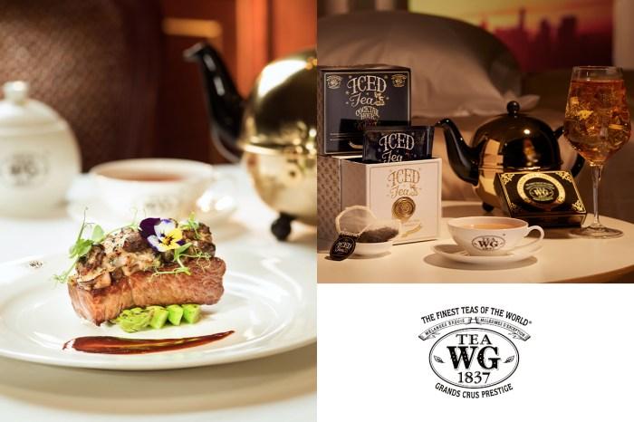 The Bee Club 會員福利:奢華品茶及美食體驗!送你 Tea WG 晚餐及茗茶套裝總值超過 HK$2,000