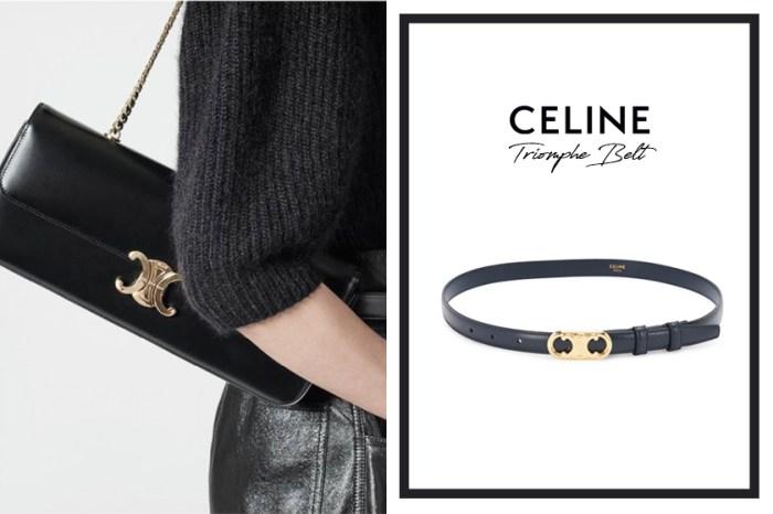 將 Celine 最人氣的「凱旋門金扣」搬到腰帶上,為造型帶來高級質感的小配件!