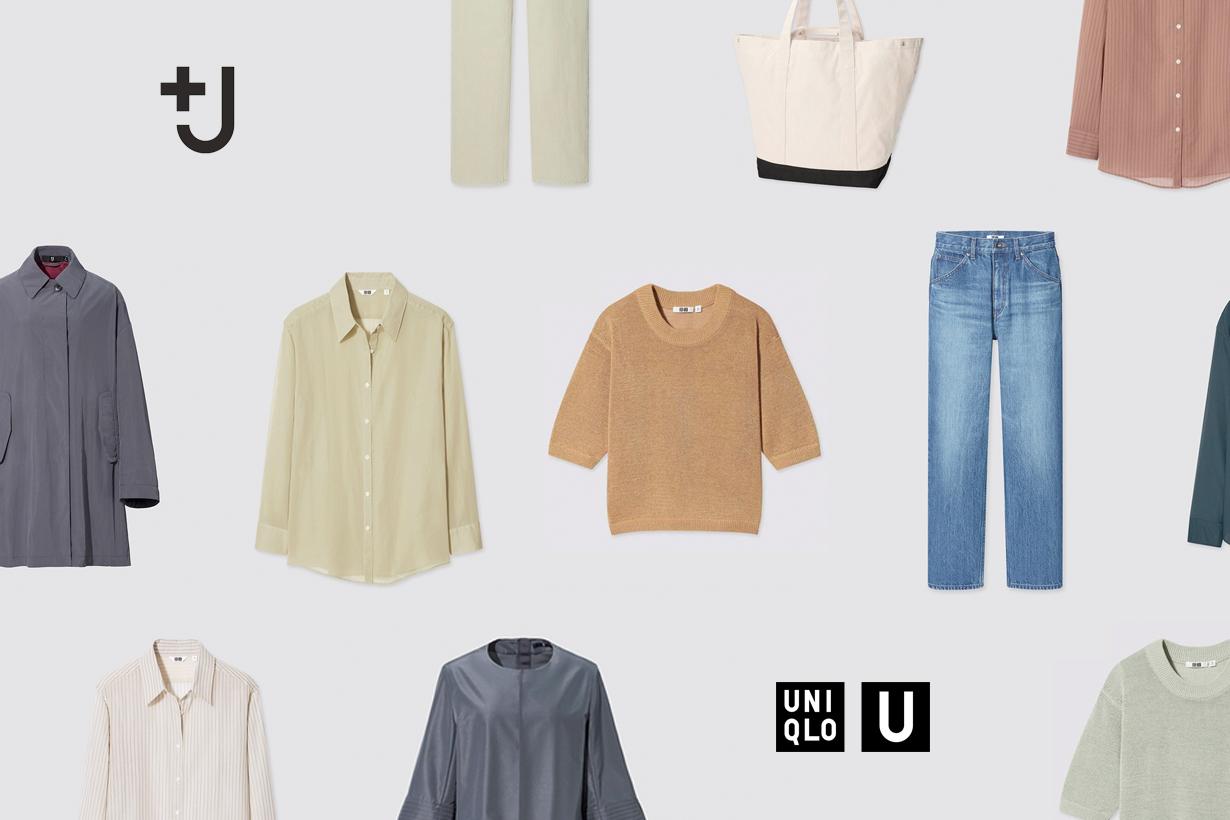 uniqlo u +J jil sander sale discount taiwan