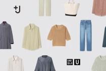 打折區的超級陣容:UNIQLO U、+J 特價中,真的不要錯過這些單品!