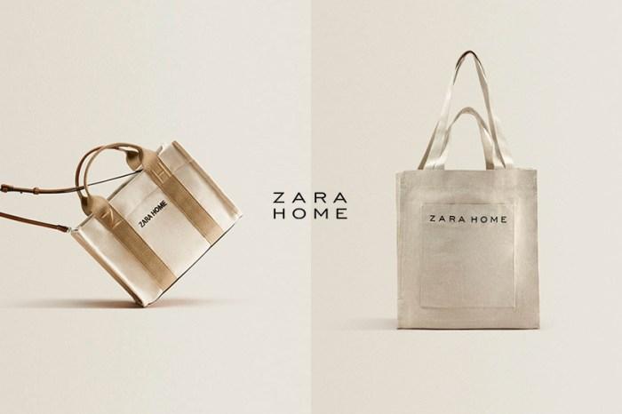 融入生活的極簡美:Zara Home 新上架多種背法 Tote Bag 引起日本女生關注!